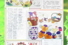 revista 3 primavara 2017_Page_10